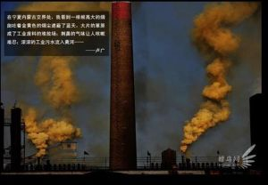pollution_in_china_01